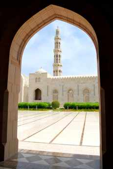The Sultan Qaboos Grand Mosque