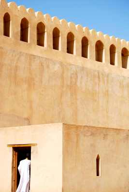 On top and inside the grand fort of Nizwa