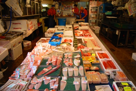 Pink and red, Tsukiji Fish Market