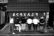 Seated; Tsukiji Fish Market