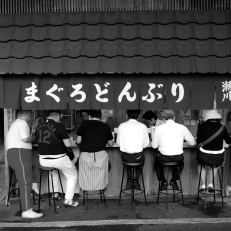Seated; Tsukiji Fish Market