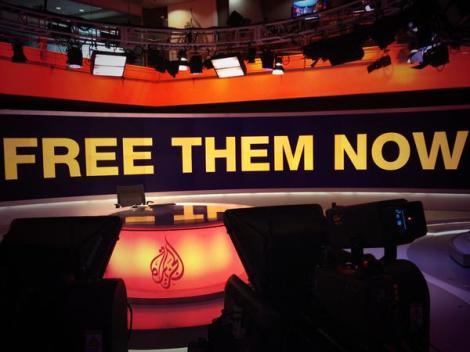 Al Jazeera HQ studio (Via @RahulRadhakris Twitter)