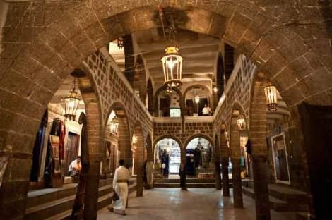 Yemen: Old Sana'a