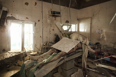 Baynazar Mohammad Nazar was a husband and a father of four — and a patient killed during the attack on the MSF hospital in Kunduz. Photo by Andrew Quilty.